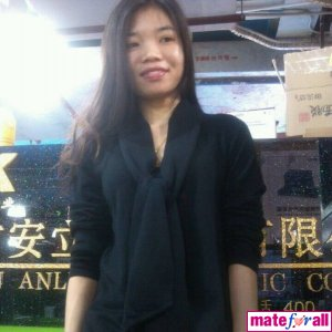 shenzhen single personals Mingle2 is the place to meet shenzhen singles there are thousands of men and women looking for love or friendship in shenzhen, guangdong our free online dating site & mobile apps are full.
